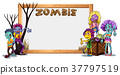 Wooden frame template with many zombies 37797519