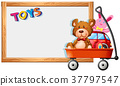 Frame template with toys on red wagon 37797547