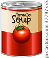 Tomato soup in aluminum can 37797555