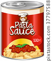 can, package, pasta 37797588