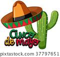节日 庆典 帽子 37797651