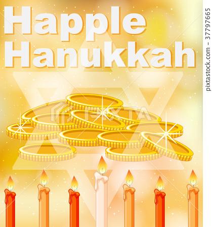 Happy Hanukkah  37797665