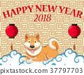 new year dog 37797703