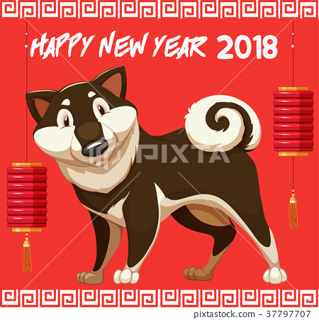 Happy New Year For 2018 With Cute Dog Stock Illustration 37797707
