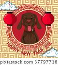 dog new year 37797716