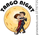 Couple dancing on fullmoon night 37797725