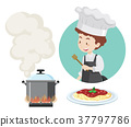 Male chef and pot on stove 37797786