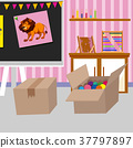 Two cardboard boxes in classroom 37797897