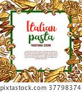 pasta italian cuisine 37798374