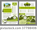 Vector brochure for green landscape eco design 37798406