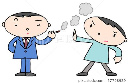 cigar, cigarette, tobacco 37798929