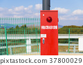 extinguisher, fire extinguisher, fire-extinguisher 37800029