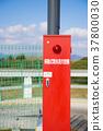 extinguisher, fire extinguisher, fire-extinguisher 37800030