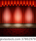 Spotlight on stage and red curtain. EPS 10 vector 37802979