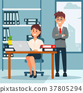 business office people 37805294