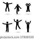achieve, action, emotion 37806500