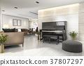 modern living room with piano and armchair 37807297