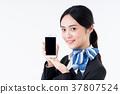 女商人(智能手機) 37807524