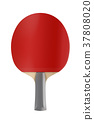 Table tennis racket 37808020