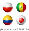 旗幟 旗 足球 37808129
