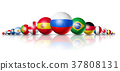 Russia 2018. Football soccer balls with flags 37808131
