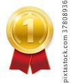3d,award,gold 37808936