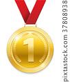 3d, award, gold 37808938