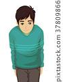 Teenage Asian Guy Bow 37809866