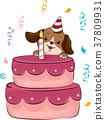 Dog Pink Birthday Cake Confetti 37809931