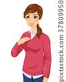 소녀, 여자아이, 여자애 37809950