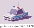 向量 向量圖 警車 37810478
