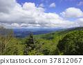 """เรามองไปที่บริเวณเมืองฟุกุชิมะและเขตภูเขา Abukuma จาก """"สวน Tengu"""" ที่ Tengu เต้นในสวนแห่งนี้ 37812067"""
