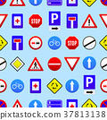 Road Signs Seamless Pattern Background. Vector 37813138
