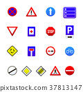 Road Signs Isolated on White Background. Vector 37813147