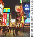 Osaka street view 37813955
