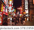 오사카 거리보기 37813956
