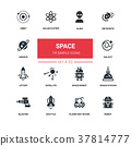 Space concept - line design silhouette icons set 37814777
