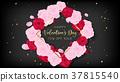 Love valentine's day square 37815540