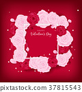 Love valentine's day square 37815543