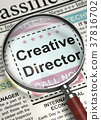 Creative Director Hiring Now. 3D. 37816702
