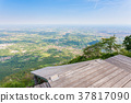 Paragliding platform 37817090