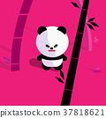 cute cartoon panda in bamboo forest vector 37818621