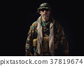 soldier of the American special forces on a black background 37819674