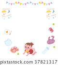 嬰孩框架例證 37821317
