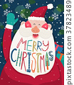 Merry Christmas greeting graphic with Santa 37823489