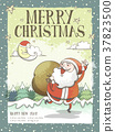 lovely Merry Christmas greeting card or poster with Santa 37823500