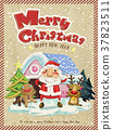 Merry Christmas graphic with Santa, moose and ginger man 37823511