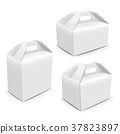 blank paper packaging bags with handle 37823897