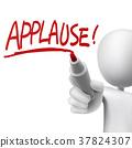 applause written by a man 37824307