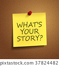 what is your story words on post-it 37824482